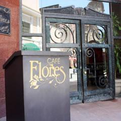 Hotel Fiesta Americana Monterrey Hotel Restaurantes y bares Carousel