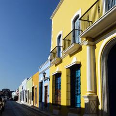Hotels in Ciudad del Carmen